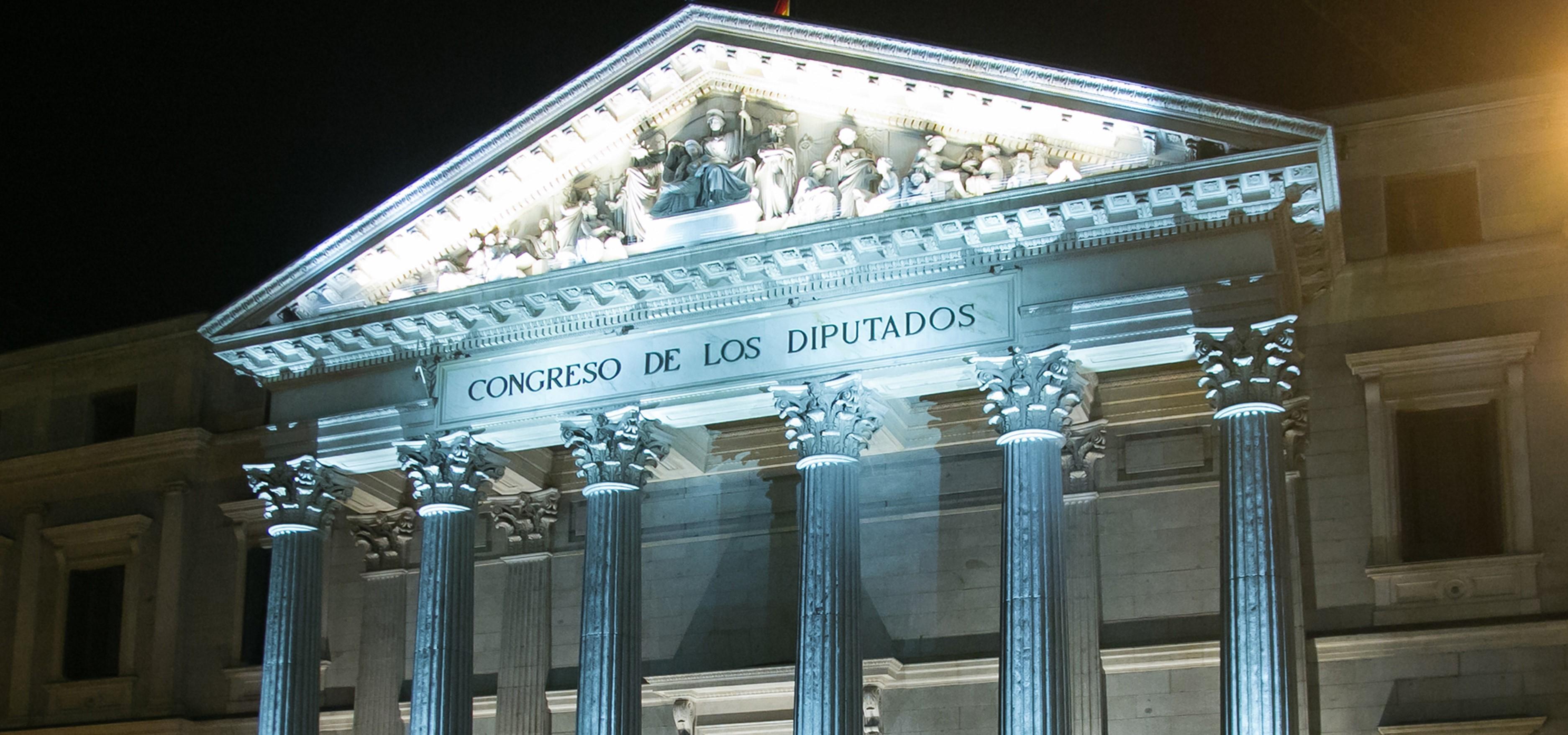Fachada-Congreso-2